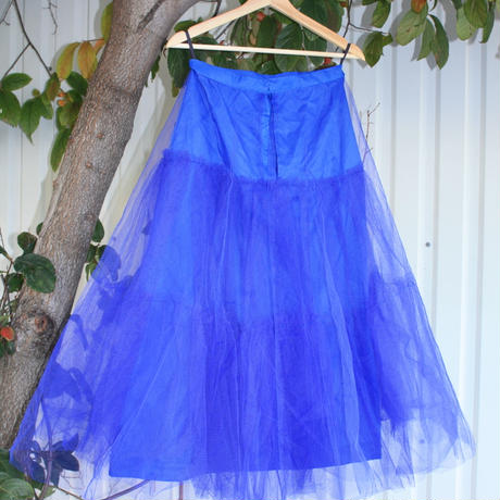 shdammy cul blue under skirt