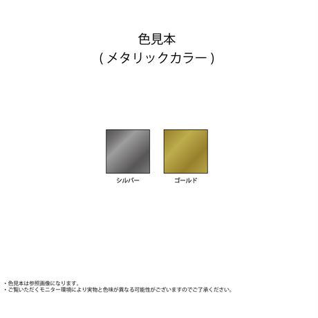カスタムリムデカール 田﨑慎也モデル(メタリックカラー)