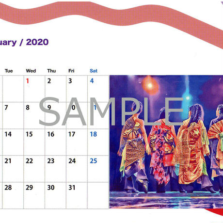 2020年1月ポストカレンダー