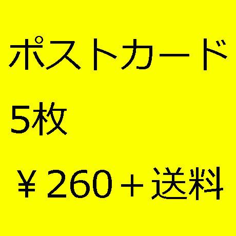 5e12046cd790db2b423d2997
