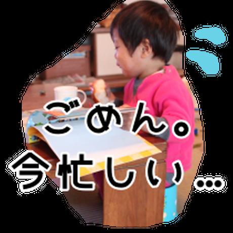 a012*LINEスタンプ・ザックリ切り抜き【ベーシック】画像8枚