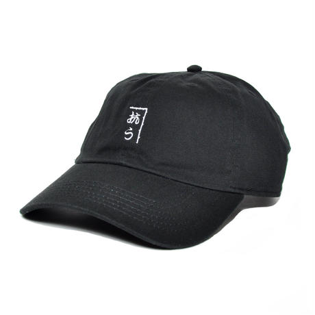 ARAGAU CAP