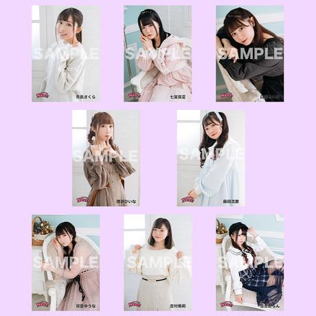 Stand-Up! Next!【2021春私服】L判ランダム写真4枚【+オンラインストア限定写真ランダム1枚付】