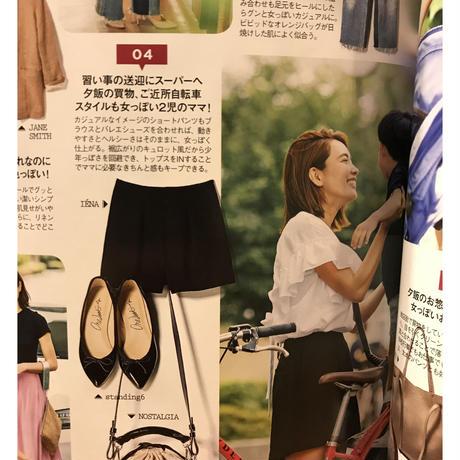 VERY9月号掲載 YURIママさんが履いてます。☆ポインテッドトゥバレエシューズ☆BLKエナメル