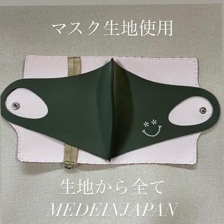 洗えるマスクケース☆裏地マスク素材☆