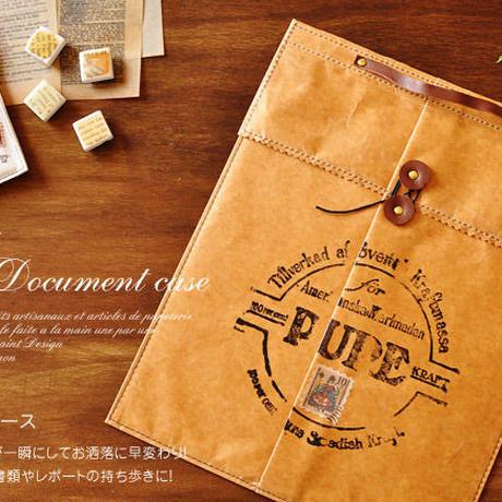 carta A4書類ケース (ambiente アンビエンテ)