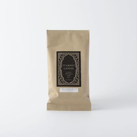 コーヒー豆 グァテマラオーガニック 粉 (100g)