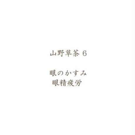 5a643804f22a5b158b001dc3