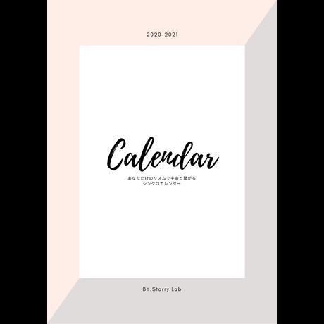 シンクロカレンダー