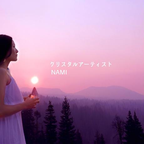 【アルケミークリスタルボウル✴︎ヒーリングセッション 個人セッション60分】AURORA CRYSTAL - オーロラクリスタル