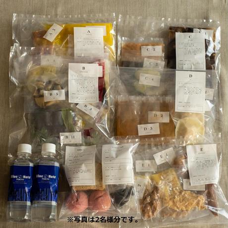 X'mas Dinner Course  ※12月15日(火)予約締切→12/22(火)、23(水)、24(木)着