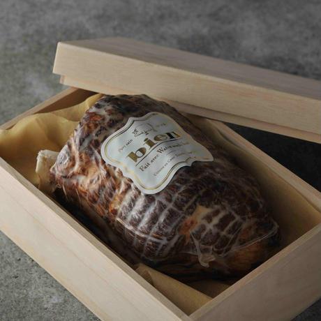 bien Roast Pork-焼豚