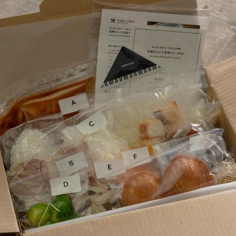 BLUE NOTE TOKYO 特製 和豚もちぶた野菜カレーBOX(お年玉くじ付)※2名様