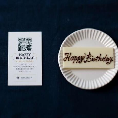 Birthday -Plate & Music