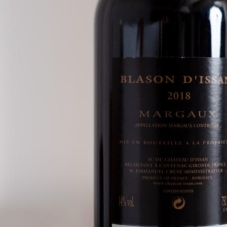 Blason d'Issan 2018 Ch.d'Issan