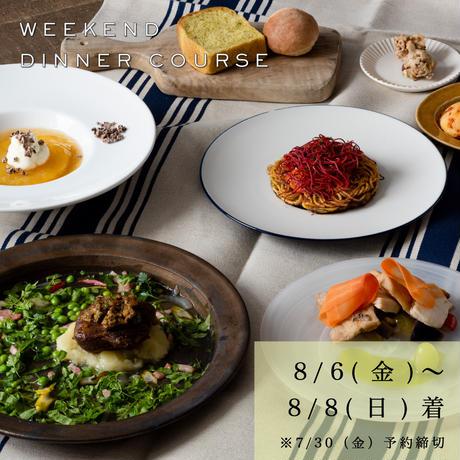 Weekend Dinner Course  vol.5  ※7月30日(金)予約締切→8/6(金)、7(土)、8(日)着