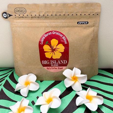 4月お買い得品! ハワイ島カウコーヒー&マカダミアナッツSALT