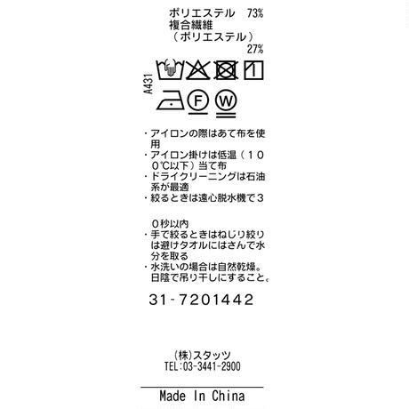 TRATTO [ 31-7201442 ] モナリザハーフパンツ - ライトグレー(11)