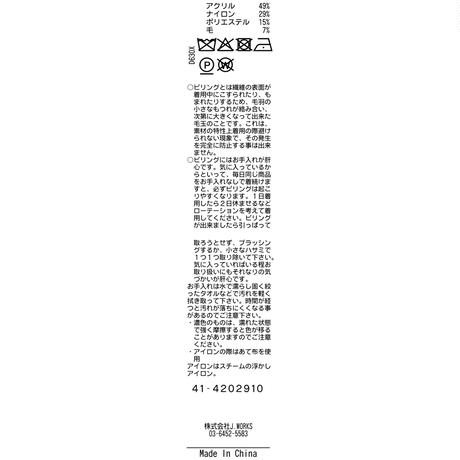 JWO [41-4202910 ] メランジブークレーニットジャケット【WBWB-6B】- ブラウン(43)