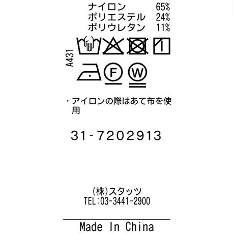 TRATTO [ 31-7202913 ] ヒートパフォーマーPT【テーパードイージー】 - シルバーグレーグレンチェック(13)