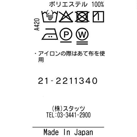 MOCO [ 21-2211340 ] PARINE鹿の子【半袖シャツ】 -  グレー(15)