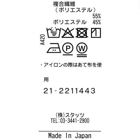 MOCO [ 21-2211443 ] プラントプリント【半袖シャツ】 - ライトグレー(11)