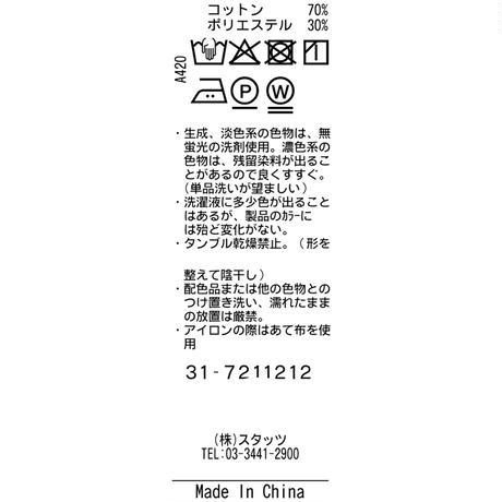 TRATTO[ 31-7211212 ] ALBINI CORCORAN【テーパードイージーパンツ】 - ネイビー(98)