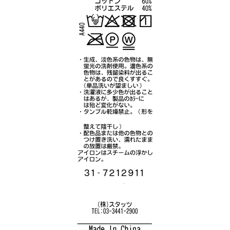 TRATTO [ 31-7212911 ] ニットコール【ワンタックテーパードイージー】 - ネイビー(98)