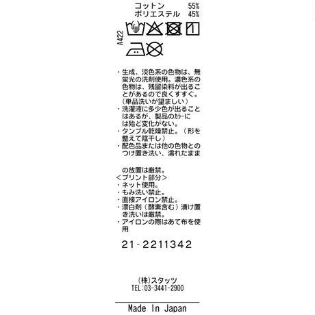 MOCO [ 21-2211342 ] C/P鹿の子プリント【半袖シャツ】 -  オフホワイト - ボタニカル柄(05)