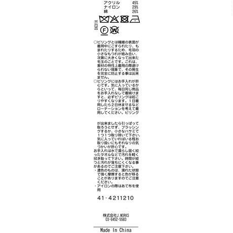 JWO [ 41-4211210] ハウンドトゥ‐スJQ【SB-2BニットJK】 - ブラック(19)