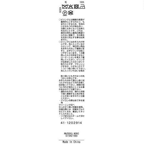 JWO [41-1202914 ] ブロックJQハイネックプルオーバー - グレー(15)