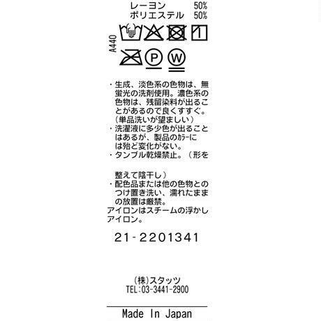 MOCO [ 21-2211151  ] COOL V PILE半袖シャツ - ネイビー(98)