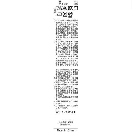 JWO [ 41-1211241 ] ブークレー【半袖スキッパーニット】- ミントグリーン(21)