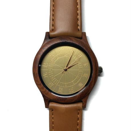 『十二支(じゅうにし)』24時間制 高級木製腕時計