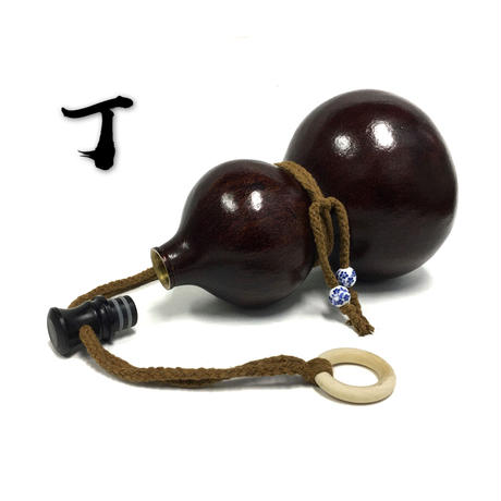 【甲乙丙丁】お酒の瓢箪(ひょうたん)加工済み品  水筒