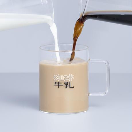 【6月中旬〜下旬発送予定】珈琲牛乳のグラスC(耐熱グラス)