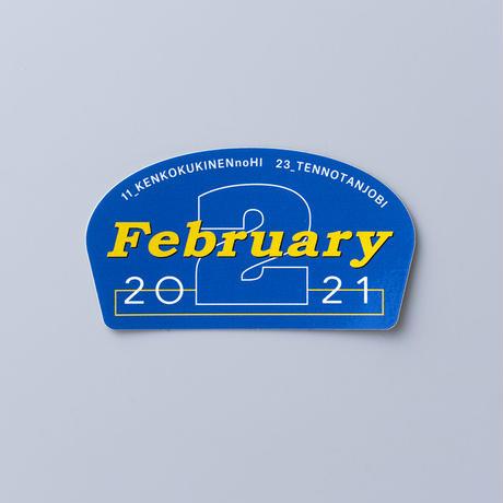月替りステッカー【2021年1月〜6月】