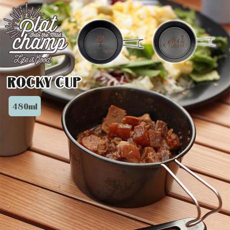 Platchamp プラットチャンプ シエラカップ ROCKY CUP ステンレスカップ 調理器具 アウトドア キャンプ バーベキュー