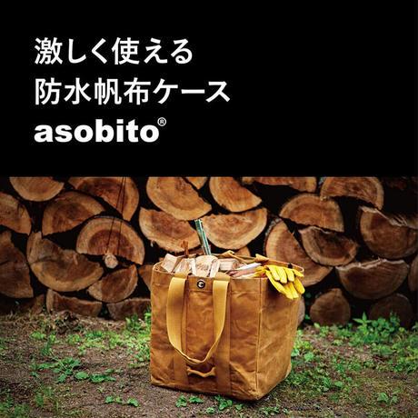 asobito アソビト 薪ケース 木炭 収納 防水 綿帆布 ログキャリー キャンプ 焚き火 アウトドア