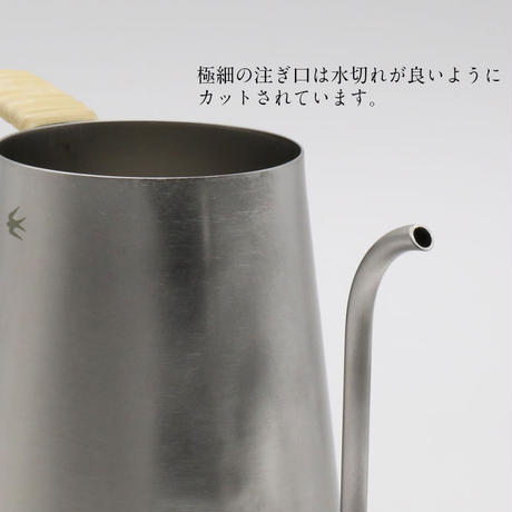 GLOCAL STANDARD PRODUCTS TSUBAME Drip pot ツバメ ドリップポット 500ml