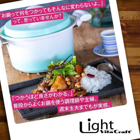 ビタクラフト ライト 両手鍋21cm ピンク/グリーン Vita Craft Light セラミックコーティング IH対応