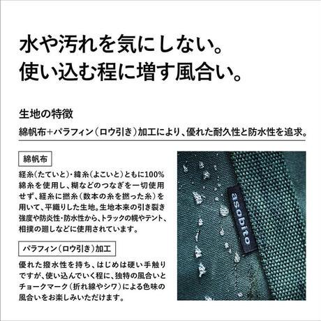 asobito アソビト 10インチ スキレット/コンボクッカー 収納ケース 防水 頑丈 綿帆布 キャンプ アウトドア