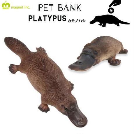PET BANK ペットバンク カモノハシ PLATYPUS 動物 貯金箱 動物フィギュア リアル