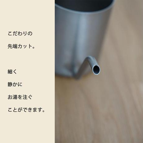 one drip pote ワンドリップポット シルバー ドリップ 1杯用 200ml