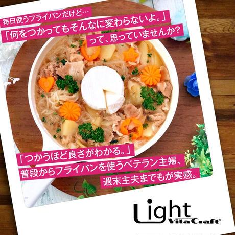 ビタクラフト ライト フライパン20cm ピンク/グリーン Vita Craft Light セラミックコーティング IH対応