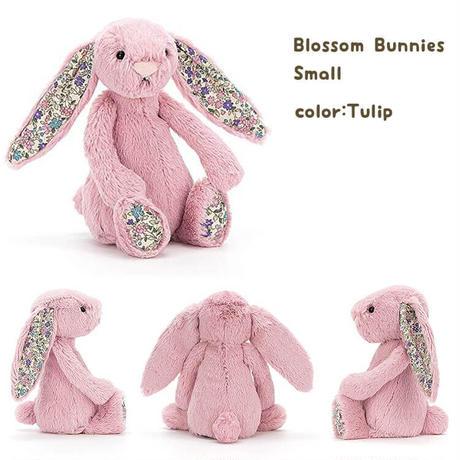 JELLYCAT ジェリーキャット Blossom Bunnies うさぎ ぬいぐるみ 動物 愛らしい 柔らかい リバティ風 プレゼント 英国Jellycat社 アニマル