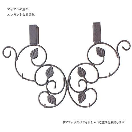 彩か(Saika)Door Hook リーフウィール CIE-377 アンティーク レトロ ドアフック インテリア