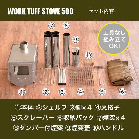 【送料無料】WORK TUFF STOVE 500 ワークタフ ストーブ 薪ストーブ 家庭用 アウトドア キャンプ BBQ