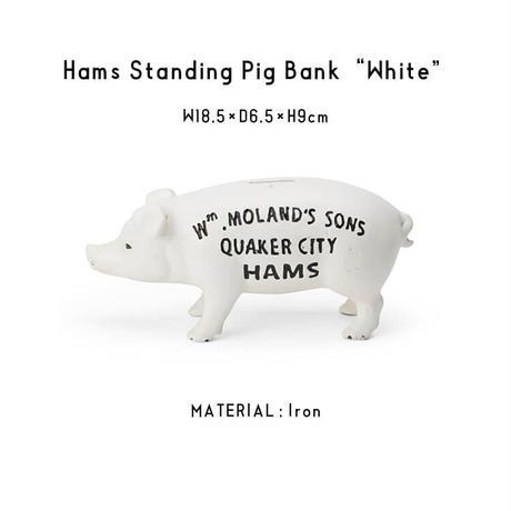 Hams Standing Pig Bank ハムズ スタンディング ピッグ バンク ホワイト 貯金箱 鉄製 豚 ブタ レトロ アンティーク加工 インテリア オブジェ
