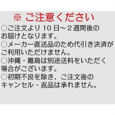 nora.ノラ mam シリーズ roselle (ローゼル) シェルフ 飾り棚 収納 4×2 マム 関家具